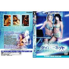 PLAYBOY IMAGE SELECTION プレイメイト in サイバー・ネット(DVD)