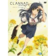CLANNAD ~AFTER STORY~ 2 <通常版>