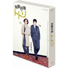 実験刑事トトリ Blu-ray BOX(Blu-ray Disc)