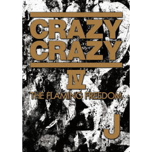 J/CRAZY CRAZY IV ~THE FLAMING FREEDOM~