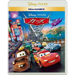 カーズ2 MovieNEX(Blu-ray Disc)
