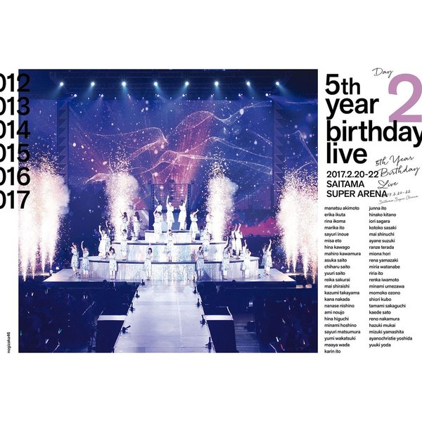 乃木坂46/5th YEAR BIRTHDAY LIVE 2017.2.20-22 SAITAMA SUPER ARENA DAY2<1Blu-ray 通常盤>(限定特典無し)(Blu-ray Disc)