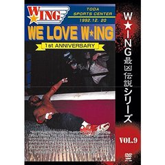 The LEGEND of DEATH MATCH/W★ING最凶伝説 Vol.9 WE LOVE W★ING 1st ANNIVERSARY 1992.12.20 戸田市スポーツセンター