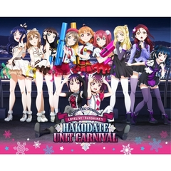 Saint Snow PRESENTS LOVELIVE! SUNSHINE!! HAKODATE UNIT CARNIVAL Blu-ray Memorial BOX <完全生産限定>(Blu-ray Disc)