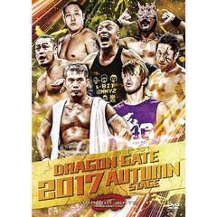 DRAGON GATE 2017 AUTUMN STAGE