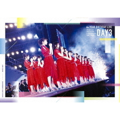 乃木坂46/6th YEAR BIRTHDAY LIVE Day 3 DVD 通常盤