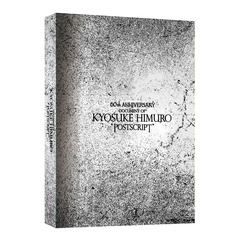 "氷室京介/60TH ANNIVERSARY「DOCUMENT OF KYOSUKE HIMURO""POSTSCRIPT""」Blu-ray BOX(完全受注生産)追加受付分(Blu-ray)"