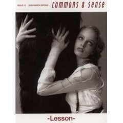 Commons & sense Issue12