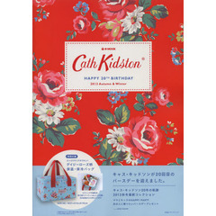 Cath Kidston HAPPY 20TH BIRTHDAY 2013Autumn & Winter