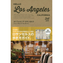 HELLO LOS ANGELES 2nd EDITION (TWJ books)