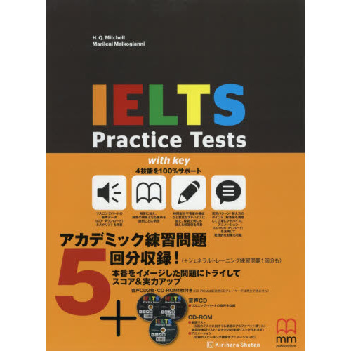 IELTS Practice Tests with key
