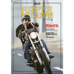 RIPPER MAGAZINE 斬捨御免OLD SCHOOL CHOPPERS ONLY 11