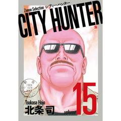 CITY HUNTER 15