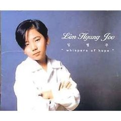 Lim Hyung Joo - Whispers Of Hope (輸入盤)