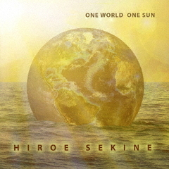 One World One Sun