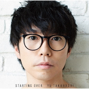 STARTING OVER(期間生産限定盤)