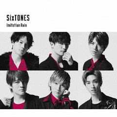 SixTONES vs Snow Man/Imitation Rain / D.D.(初回盤/CD+DVD)(限定特典無し)【2次お届け】
