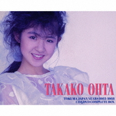 TAKAKO OHTA TOKUMA JAPAN YEARS 1983-1988CD&DVD COMPLETE BOX