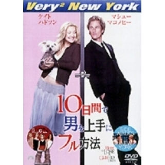 Very Very New York <初回限定生産>