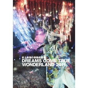 Dreams Come True/史上最強の移動遊園地 DREAMS COME TRUE WONDERLAND 2011
