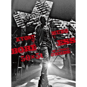 氷室京介/KYOSUKE HIMURO TOUR 2010-11 BORDERLESS 50×50 ROCK'N'ROLL SUICIDE (仮)