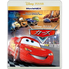 カーズ MovieNEX(Blu-ray Disc)