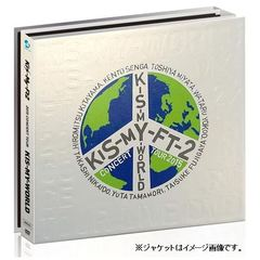 Kis-My-Ft2/2015 CONCERT TOUR KIS-MY-WORLD DVD 初回生産限定盤