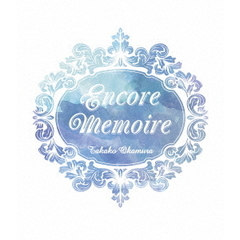 岡村孝子/Encore Memories(Blu-ray Disc)