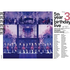 乃木坂46/5th YEAR BIRTHDAY LIVE 2017.2.20-22 SAITAMA SUPER ARENA DAY3<1Blu-ray 通常盤>(限定特典無し)(Blu-ray Disc)