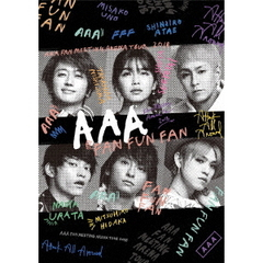 AAA/AAA FAN MEETING ARENA TOUR 2018 ~FAN FAN FAN~(Blu-ray Disc)