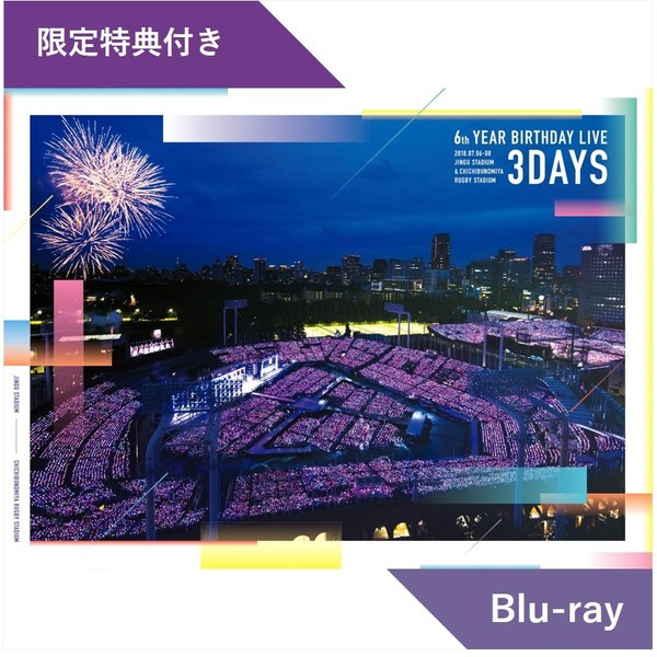 乃木坂46/6th YEAR BIRTHDAY LIVE Blu-ray 完全生産限定盤 <セブンネット限定特典:生写真16枚付き>(Blu-ray Disc)