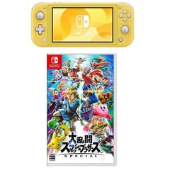 Nintendo Switch Lite イエロー&『大乱闘スマッシュブラザーズ SPECIAL』セット 【早期購入特典:クリアファイル付き】