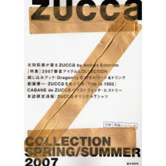 zucca COLLECTION 2007SPRING/SUMMER