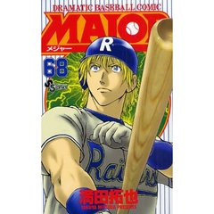 MAJOR DRAMATIC BASEBALL COMIC 68