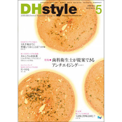 DHstyle  3-31
