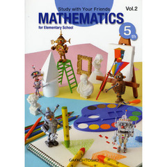 MATHEMATICS for Elementary School 5th grade Vol.2