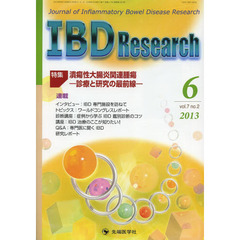 IBD Research Journal of Inflammatory Bowel Disease Research vol.7no.2(2013-6)