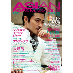 ASIAN POPS MAGAZINE  107