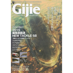 Gijie TROUT FISHING MAGAZINE 2015NEW YEAR