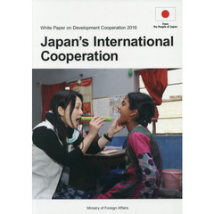 White Paper on Development Cooperation 2016