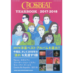 CROSSBEAT YEARBOOK 2017-2018