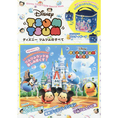 Disney TSUM TSUM Special Book Welcome to TSUMTSUM LAND