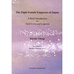 The Eight Female Emperors of Japan A Brief Introduction to Their Lives and Legacies