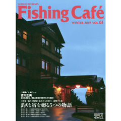 Fishing Cafe VOL.61(2019WINTER)