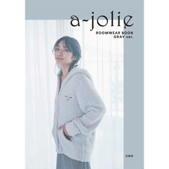 a-jolie ROOMWEAR BOOK GRAY ver.