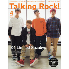 Talking Rock! 2018年4月号