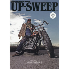 UP SWEEP 最新号 サムネイル