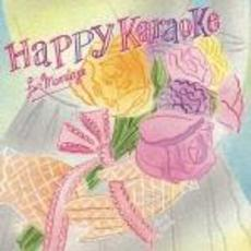 HAPPY KARAOKE~for marriage~