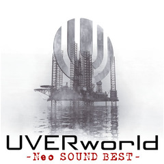 Neo SOUND BEST
