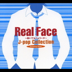 Real Face~抱いてセニョリータ~J-pop Collection
